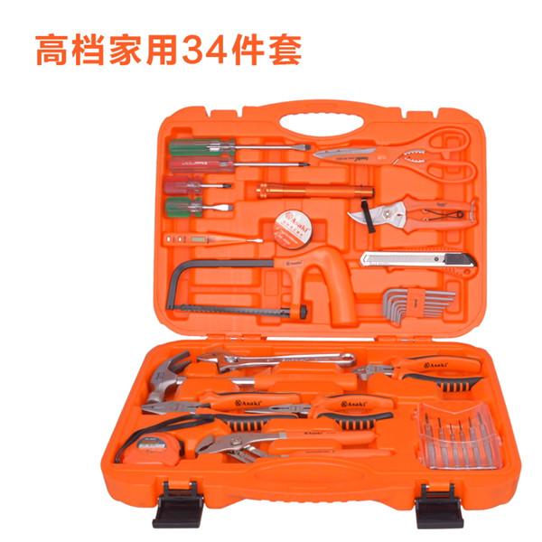 雅赛崎工具箱套装 34件套家用组套工具 家装五金手动工具组合套装