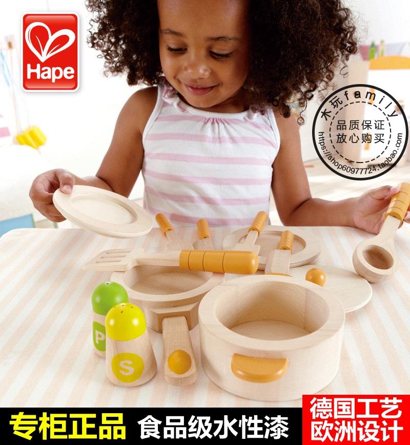 德国hape儿童仿真厨房配件套装 3岁以上男女孩过家家厨具做饭玩具