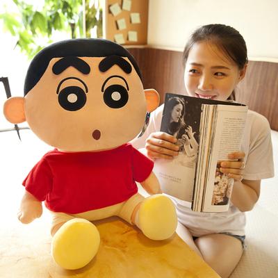 蜡笔小新公仔毛绒玩具抱枕超大号布娃娃玩偶搞怪儿童生日礼物女孩