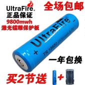 正品进口18650锂电池 进口4800mAh大容量 3.7V 强光手电筒充电器