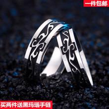 日韩霸气钛钢复古戒宝石指环男戒学生夜店超人戒指女 龙纹戒指男士