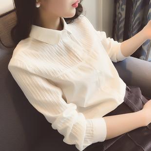太阳屋AF4-2春装新款2017韩版女装白色衬衫韩范职业长袖衬衣上衣