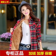 外套 女长袖 新款 保暖衬衣大码 女士纯棉磨毛加绒加厚格子衬衫 冬装