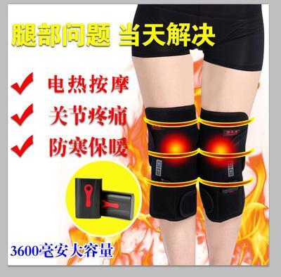 电热护膝老寒腿关节保暖炎艾灸膝盖理疗加热仪男女老人自发热宝