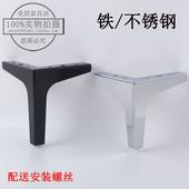 茶几脚家具脚铁电视柜脚不锈钢沙发脚桌腿底脚沙发腿柜腿