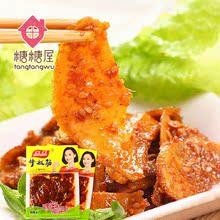 【糖糖屋】零食品 四川特 吃辣不长肉 品品烧烤味牛板筋30g