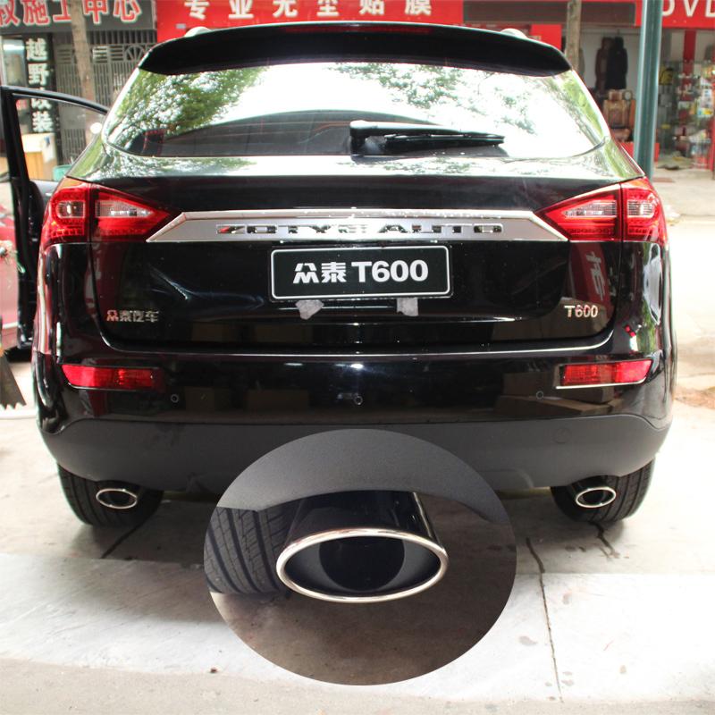正品包邮众泰T600尾喉t600专用不锈钢尾气罩尾管装饰排气管改装件