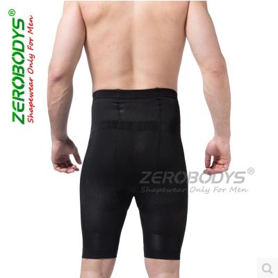 瘦大腿收腹裤v大腿内裤瘦腿裤瘦臀裤项目短裤瘦idea瘦身紧身图片