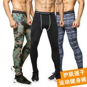 篮球打底训练裤 骑行跑步健身长裤 男Pro弹力压缩裤 迷彩运动紧身裤