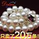 黛米珍珠 浓情9-10mm强光饱满白色淡水珍珠项链送妈妈婆婆正品