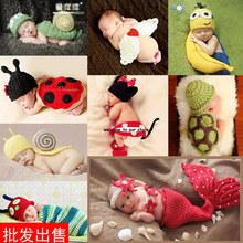 新生儿写真照相儿童艺术照道具 婴儿摄影衣服宝宝百天满月拍照服装