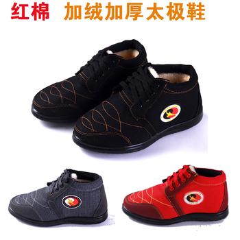 红棉太极鞋棉鞋冬季 武术练功鞋