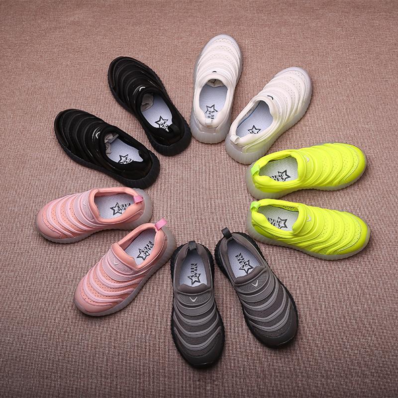 毛毛虫透气夏季女童休闲鞋网鞋韩版男童宝宝运动鞋鞋百搭