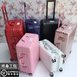 铝框旅行箱万向轮拉杆箱子密码红皮箱女行李箱包男登机20/24/26寸