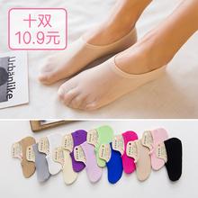 隐形袜防滑浅口低帮硅胶短袜魔术袜丝袜 10双袜子女船袜夏季超薄款