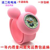 卡通拍拍表包邮啪啪圈儿童手表女孩男孩幼儿宝宝玩具手表电子手表