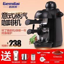 格米莱CRM2008咖啡机家用全自动意式半自动打奶蒸汽磨豆咖啡壶