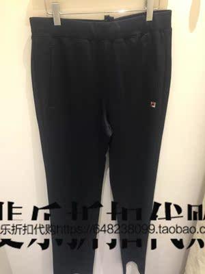 斐乐fila正品2016新款男裤针织运动休闲长裤25630745-NV
