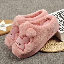 室内家居防水台冬天保暖拖鞋 棉拖鞋 高跟厚底防滑女生可爱毛毛鞋