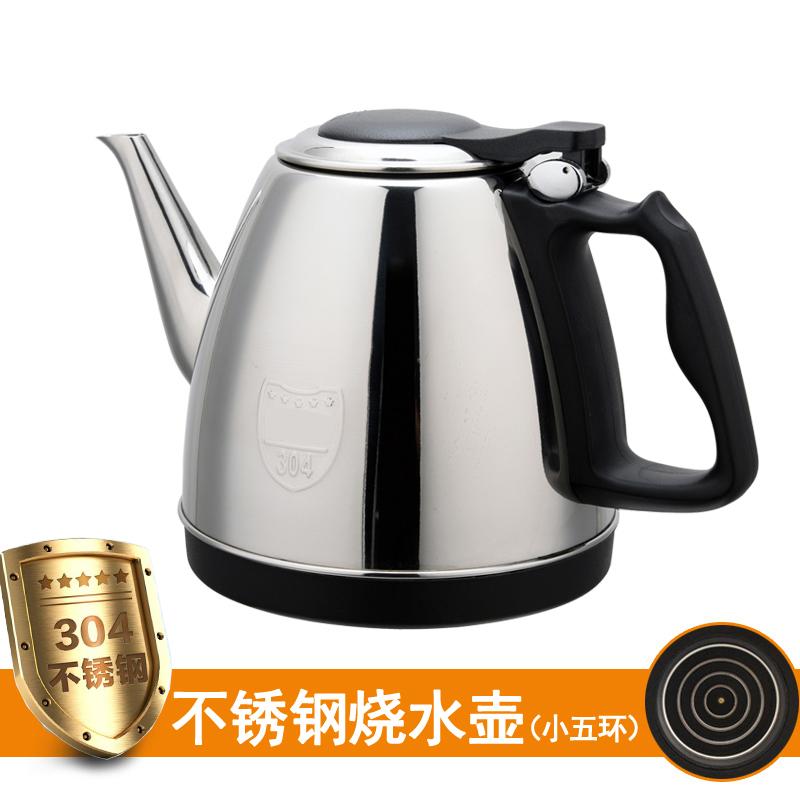 茶盘烧水消毒茶具配件单个不锈钢通用 自动上水茶炉电热水壶