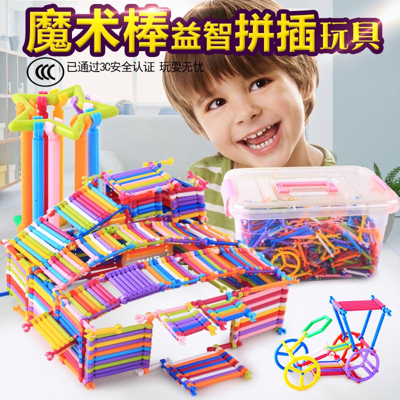智力女孩聪明棒拼插装益智玩具儿童拼图幼儿园积木