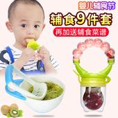 婴儿咬咬水果蔬菜乐辅食奶嘴训练器宝宝牙胶磨牙棒食物咬咬袋套装