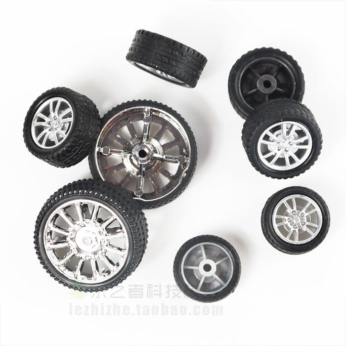 16/18/26/28mm橡胶车轮 四驱车轮胎 玩具科技小制作模型配件