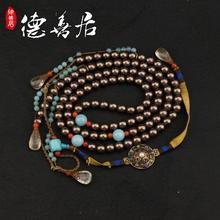 老珍珠配饰 清宫廷仿古饰品 清代黑珍珠朝珠 古玩古董老物件
