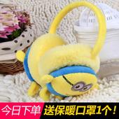 冬季保暖耳套毛绒男女耳暖耳包卡通儿童小黄人耳罩可伸缩防冻耳捂