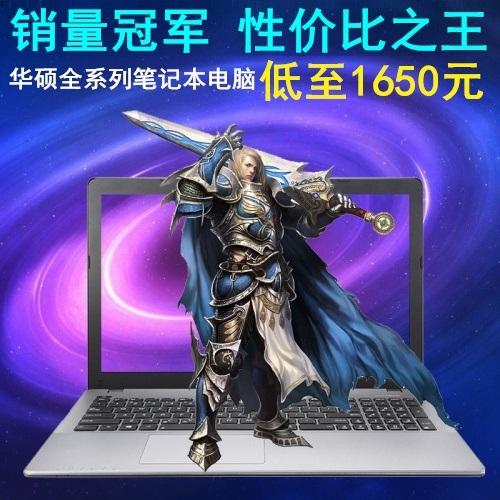 Asus/华硕 X450EI237VC-SL超薄四核手提笔记本电脑i5i7独显游戏本