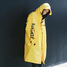 奢门春装 GD同款潮牌胶质防水雨衣多功能风衣雨披中长款薄款风衣
