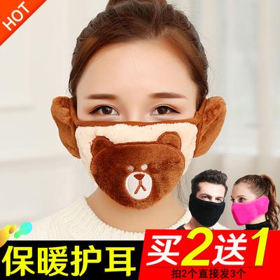 口罩男女士冬季时尚韩版骑行透气儿童骑行保暖防寒护耳罩可爱个性