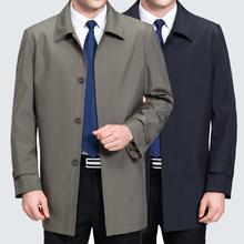 风衣加棉爸爸装 翻领纽扣上衣中年男士 中老年风衣男中长款 春秋外套