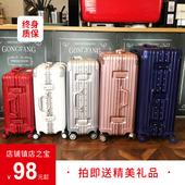 铝框行李箱女拉杆箱万向轮旅行箱20韩版男26学生24密码登机皮箱子