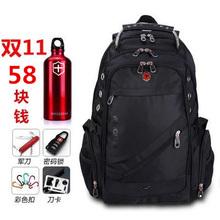 瑞士军刀双肩包男士背包女中学生书包旅行包韩版瑞士军刀包电脑包