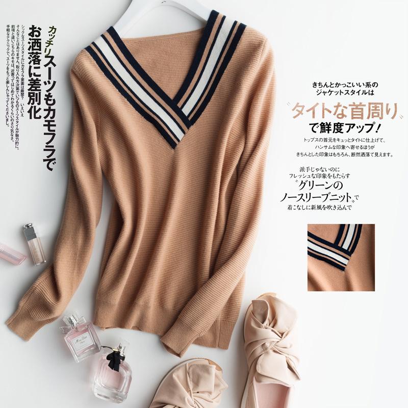 2017女装新款山羊绒衫女秋装潮大V领毛衣韩版套头针织衫纯色大码