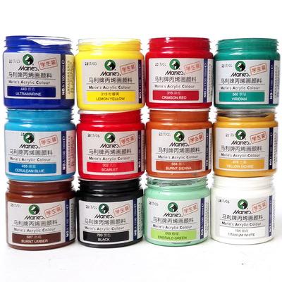 满24瓶包邮 正品马利丙烯画颜料 常用12色/24色  学生装 手绘颜料