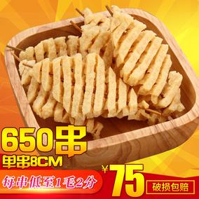 山西特产豆腐串麻辣豆干包邮关东煮豆串麻辣烫兰花干关东煮豆制品