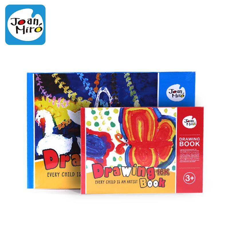 美乐joan miro儿童学画画本涂色本工具8k16k涂鸦绘画专用画纸