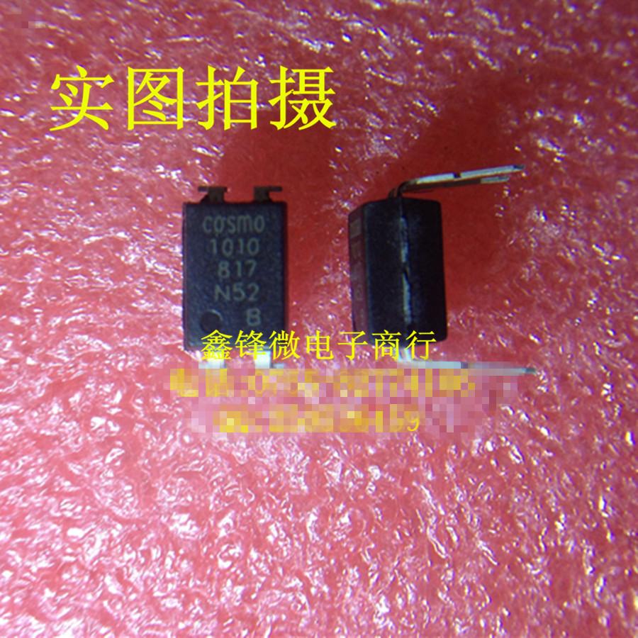全新原装进口cos光耦k1010c k10101c代替pc817c dip-4