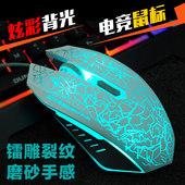冠健牧马人鼠标有线lol游戏竞技USB台式电脑笔记本办公家用背光cf