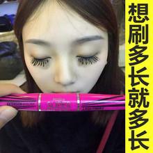 泰国Mistine睫毛膏4D防水纤长卷翘加密加长不晕染浓密纤维正品