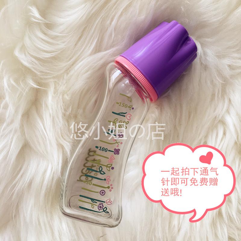 【悠小姐の店】betta贝塔智能四叶限量玻璃奶瓶150ml