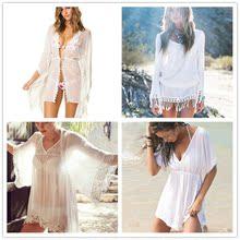 新款 防晒沙滩衣 海边开衫度假裙 比基尼罩衫泳衣外搭 雪纺沙滩裙