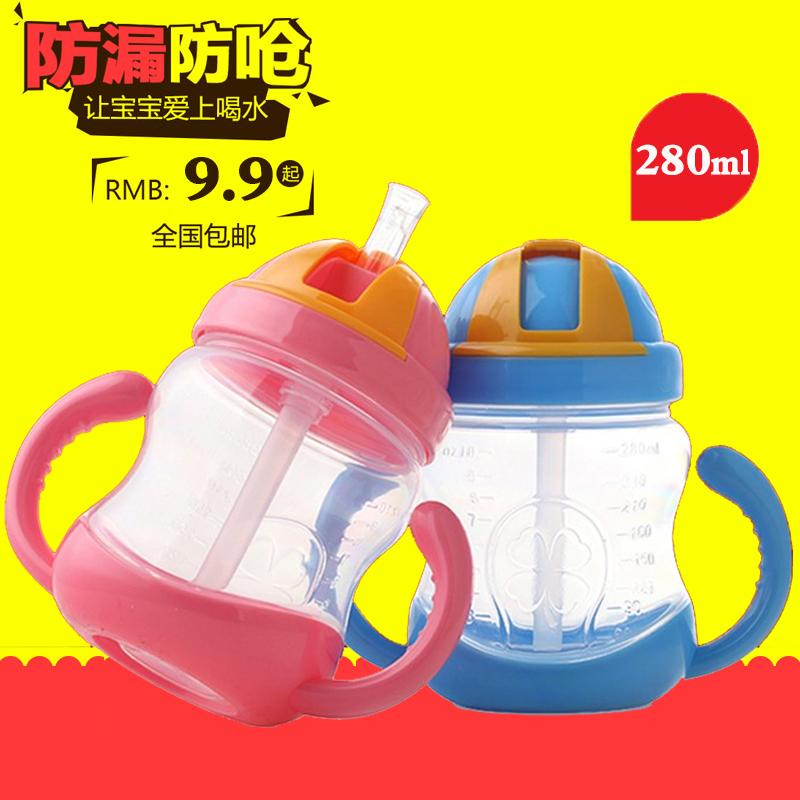 宝宝吸管杯婴儿童防漏水杯幼儿学饮杯喝水杯子小孩水壶水瓶带手柄
