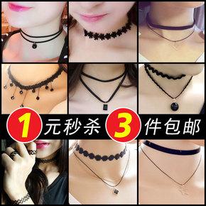 脖子饰品颈带锁骨链女简约韩国学生项圈颈链项链装饰品吊坠choker