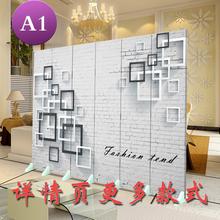 屏风隔断时尚客厅玄关欧式现代简约卧室折叠布艺折屏复古三维书法