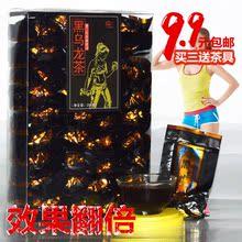 油切黑乌龙茶特级正品乌龙新茶高浓度纯茶叶黑乌龙茶切油甩脂250g