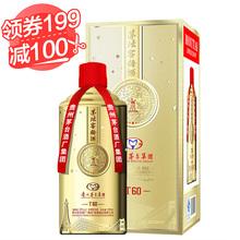 贵州茅台集团茅坛窖龄酒52度浓香型国产白酒500ml