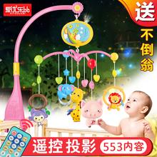 新生儿宝宝床铃0-1岁 婴儿玩具3-6-12个月音乐旋转床头铃床挂摇铃
